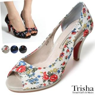 Buy Trisha Open-Toe Floral Print Pumps 1022535059