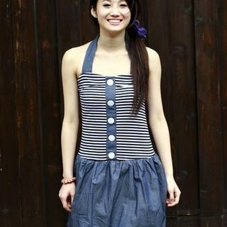 Buy Yammi Stripe-Pattern Halter Dress Blue – One Size 1022777467