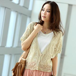 -Sleeve Open-Knit Cardigan Beige - One Size