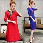 Frog Button V-Neck Elbow-Sleeve A-Line Dress 1596