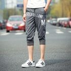 Cropped Lettering Sweatpants 1596