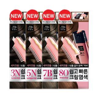 Image of miseensc ne - Easy & Speedy Cream Hair Color - 4 Colors #5N Natural Brown