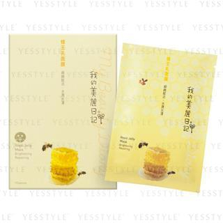 Royal Jelly Mask 10 pcs