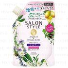 Kose - Salon Style Rich Moisture Shampoo (Argan Oil & Organic Herbs) (Refill) 360ml 1596