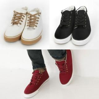 Buy MUTNAM Lace-Up Canvas Sneakers 1021967603