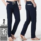 Drawstring Straight-Leg Pants 1596