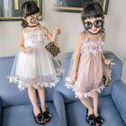 Kids Sleeveless Flower Accent Dress 1596