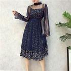 Set: Floral Print Mock Two-Piece Mesh Dress + Knit Vest 1596