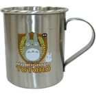 My Neighbor Totoro Stainless Cup 1596