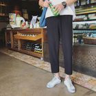 Cropped Straight-Fit Sweatpants 1596