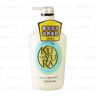 Kuyura Body Soap Heart Fragrance