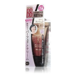 Freshel Moist Lift BB Cream SPF 23 PA++ 50g