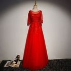 Embellished Lace Panel Elbow-Sleeve Evening Gown 1596