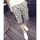 Cropped Camouflage Sweatpants 1596