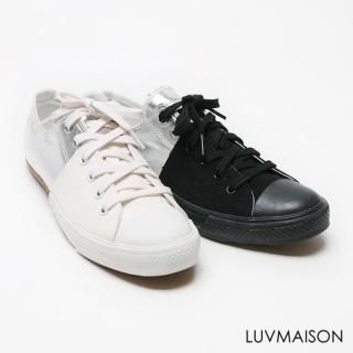 Picture of LUVMAISON Lace-Up Sneakers 1022742679 (Sneakers, LUVMAISON Shoes, Korea Shoes, Mens Shoes, Mens Sneakers)