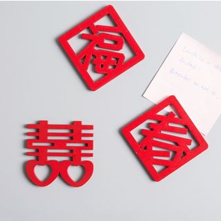 Wedding   Chinese   Magnet   Year   New