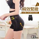 High-waist Shaping Shorts (M-2L) 1596