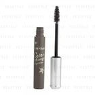 Canmake - Color Change Eyebrow (#F01 Volume Up Grey) 4.9g 1596