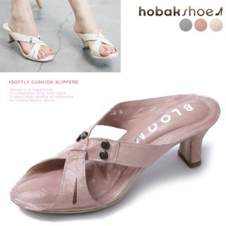 Buy HOBAK girls Cross Mules 1022773719