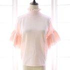 Frill Trim Short Sleeve Knit Top 1596