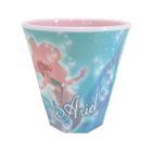 Dreaming Princess Ariel Plastic Cup 1596