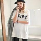 Elbow-Sleeve Printed T-Shirt 1596