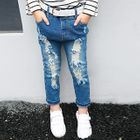 Kids Distressed Jeans от YesStyle.com INT