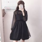 Frill Trim Long Sleeve Chiffon Dress 1596