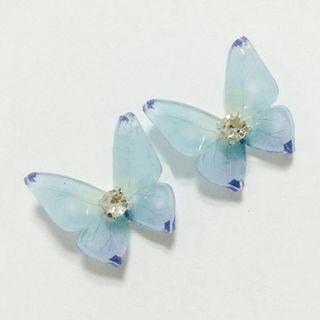 Butterfly DIY Heat Shrink Hair Accessory 1055735947
