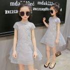 Kids Short Sleeve Mandarin Collar Dress 1596