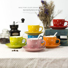 Dotted Coffee Cup Set 1596