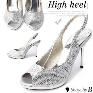 Buy Shoes by B Glitter Slingbacks 1023048395