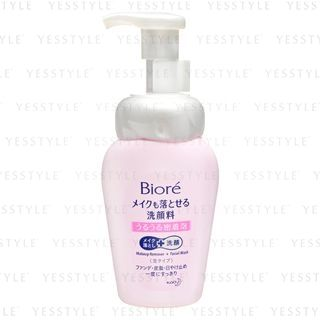 Kao - Biore Makeup Cleansing Foam 160ml 1056012790