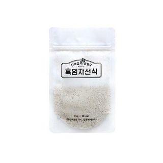 Image of Dano - Black Sesame Protein Powder 25g