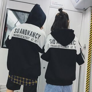 Couple Matching Two-Tone Lettering Hoodie 1065728094