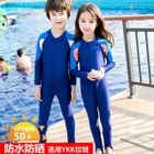 Kids Long-Sleeved Swimsuit 1596
