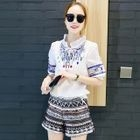 Set: Embroidered Frill Trim Short Sleeve Top + Patterned Shorts 1596
