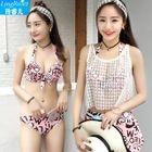 Set: Printed Bikini + Cover-Up + Swim Skirt 1596