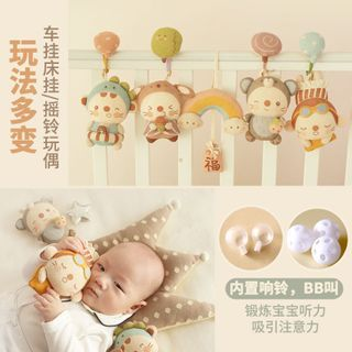 Image of Animal Doll with Bell DIY Kit