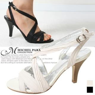 Buy MICHEL PARA COLLECTION Cross-Strap Sandals 1022753167