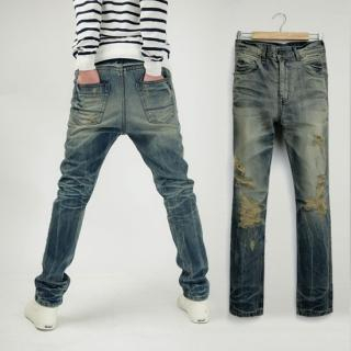 Buy MAKOTO Distressed Baggy Jeans 1022488144