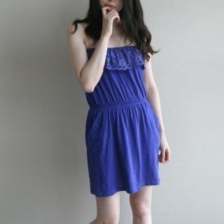 Buy Elli's Cabinet Strapless Sundress 1022947700