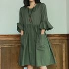 Frill Sleeve Plain Dress 1596