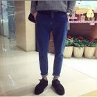 Tapered Jeans от YesStyle.com INT