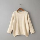 Ribbed Sweater 1596