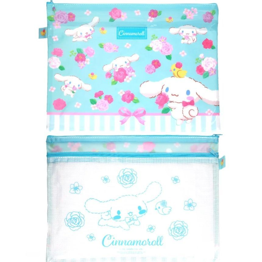 Cinnamoroll A4 Double Zip Folder 1 pc