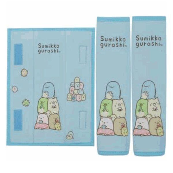 Sumikko Gurashi Seat Belt Cover Set 2 pcs 1 set