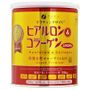 Dietary Supplement Exporters, Suppliers & Manufacturers in Japan