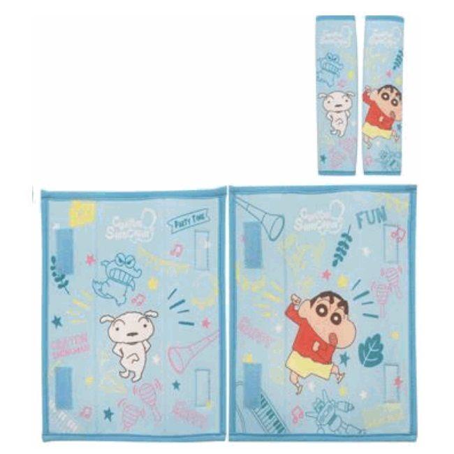 Crayon Shin-Chan Seat Belt Cover Set 2 pcs 1 set