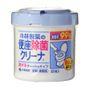 Kobayashi - Toilet Disinfecting Tissue (Economy Size) 50 pcs 1038909221